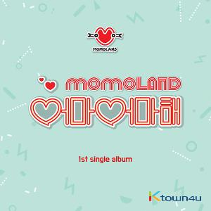 MOMOLAND - Single Album [Immense] (Kihno Album)
