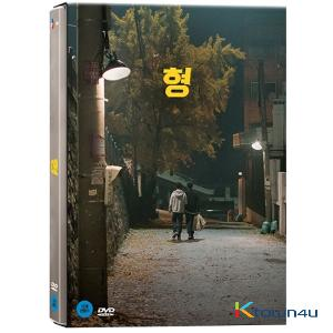 [DVD] My Annoying Brother (D.O / Jo Jung Suk)