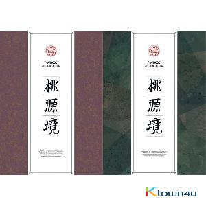[SET][2CD + 2POSTER SET] VIXX - Mini Album Vol.4 [桃源境] (Birth Flower ver.) + (Birth Stone ver.)