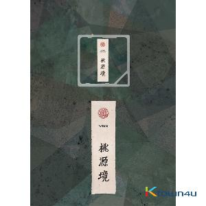 VIXX - Mini Album Vol.4 [桃源境] (Birth Stone ver.) (Kihno Album)