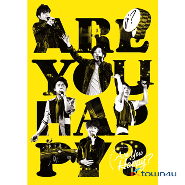 [DVD] Arashi - ARASHI LIVE TOUR 2016-2017 Are you Happy?