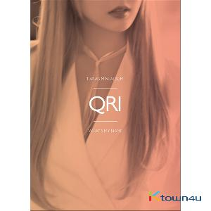 T-ara - Mini Album Vol.13 [What's my name?] (QRI ver.)