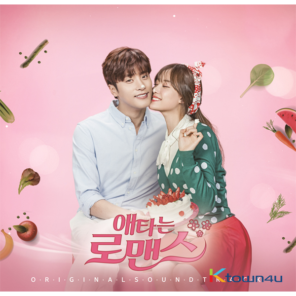 My Secret Romance O.S.T - OCN Drama