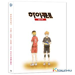 [Blu-Ray] HAIKYU -THE END AND THE BEGINNING- (Korean ver.)