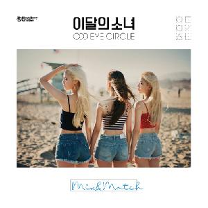 This Month's Girl ODD EYE CIRCLE (LOONA) - Mini Album Vol.2 [Mix&Match] (Normal Edition)