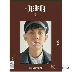 SM Magazine : The Celebrity 2017. B Type (Cover : EXO : CHANYEOL)