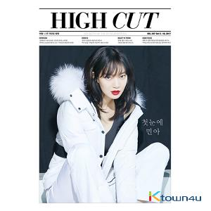 [Magazine] High Cut - Vol.207 (Shin Min Ah)