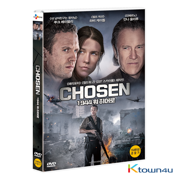 [DVD] CHOSEN (Luke Mably, Ana Ularu, Harvey Keitel)