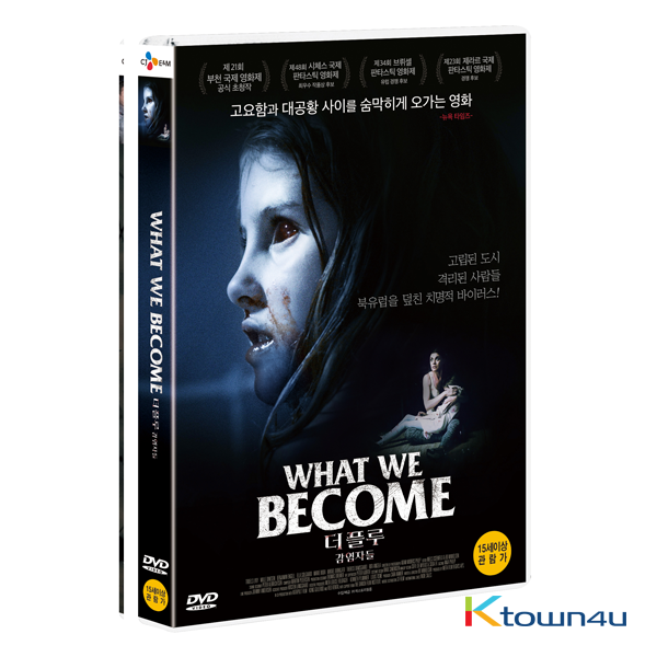 [DVD] What We Become (Troels Lyby, Mille Dinesen)