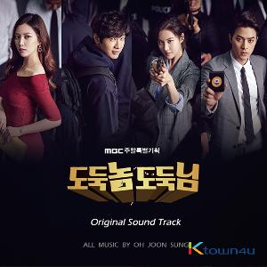 Bad Thief, Good Thief O.S.T - MBC Drama (Ji Hyun Woo, Seo Joo Hyun)