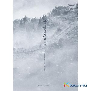 The Fortress O.S.T - Korean Movie (Lee Byung Hun, Kim Yun Seok)