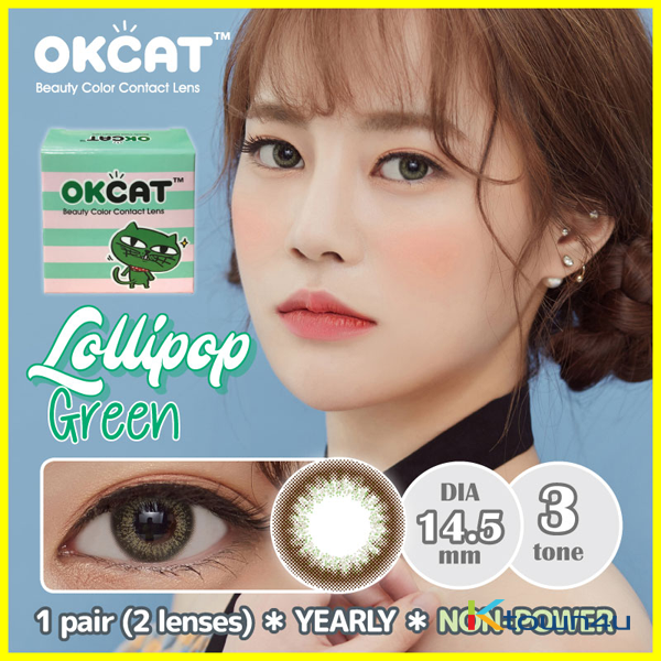 [OKCAT LENS] [无度数] OKCAT Lollipop Green