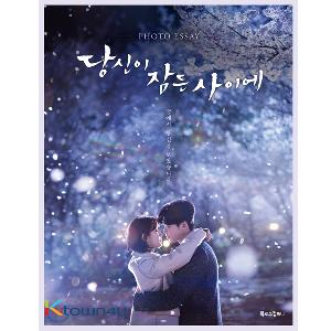 [Photobook] While You Were Sleeping - SBS Drama (Lee Jong Seok, Bae Su ji)