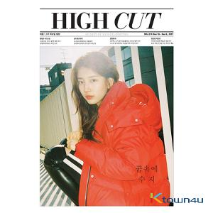 [Magazine] High Cut - Vol.210 (SUZY, ASTRO)