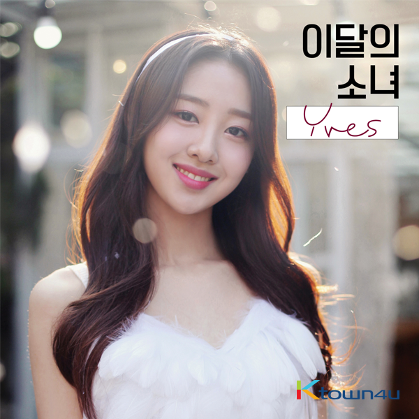 This Month's Girl (LOONA) : Yves - Single Album [Yves] (A ver.)