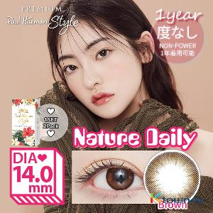 [Paul Hueman Style Premium LENS] [无度数] Paul Hueman Style Premium Nature Daily Brown