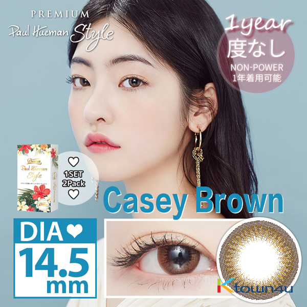 [Paul Hueman Style Premium LENS] [无度数] Paul Hueman Style Premium Nature Casey Brown
