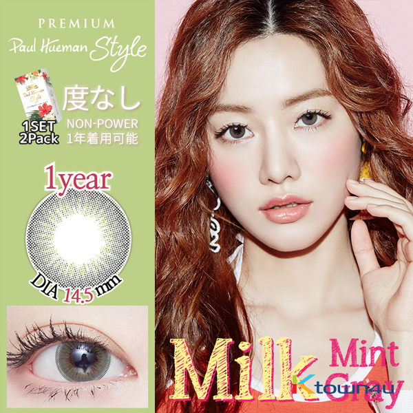 [Paul Hueman Style Premium LENS] [无度数] Paul Hueman Style Premium Milk Mint Gray