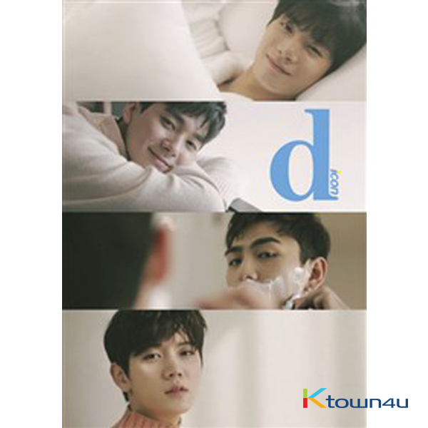 [Photobook] NU`EST - W,onderful Day & Night (Cover : ARON / Back Cover : Group the same)