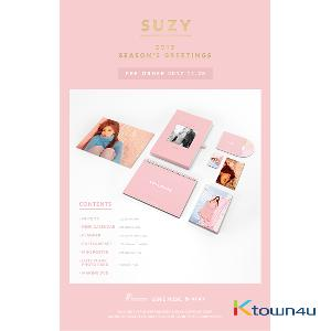 Miss A : Suzy - 2018 SEASON GREETING