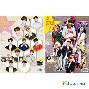 ASTA TV + Style 2018.01 VOL.117 (Double Cover : BTS 46p, Wanna One 32p Contents : TWICE 22p)