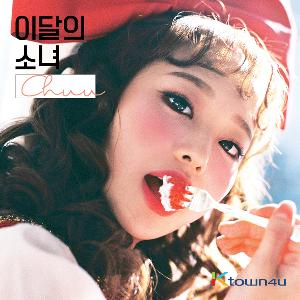 This Month's Girl (LOONA) : Chuu - Single Album [Chuu]