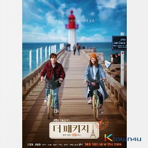 [DVD] The Package Premium Edition DVD - JTBC Drama (Lee Yeon hee, Jung Yong Hwa)