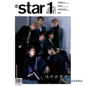 At star1 2018.02 (Cover : iKON)