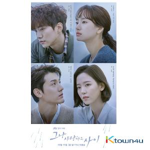 [DVD] Just Between Lovers Premium edition DVD - JTBC Drama (Lee Jun Ho, Won jin A)