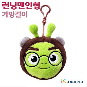 [HAPPYWORLD] SBS Running Man - LIU Keyring Doll (刘在石)