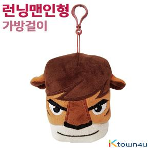 [HAPPYWORLD] SBS Running Man - KUGA Keyring Doll (金钟国)