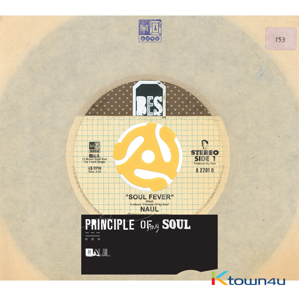 NAUL - Album Vol.1 [Principle Of My Soul] (Reissue)