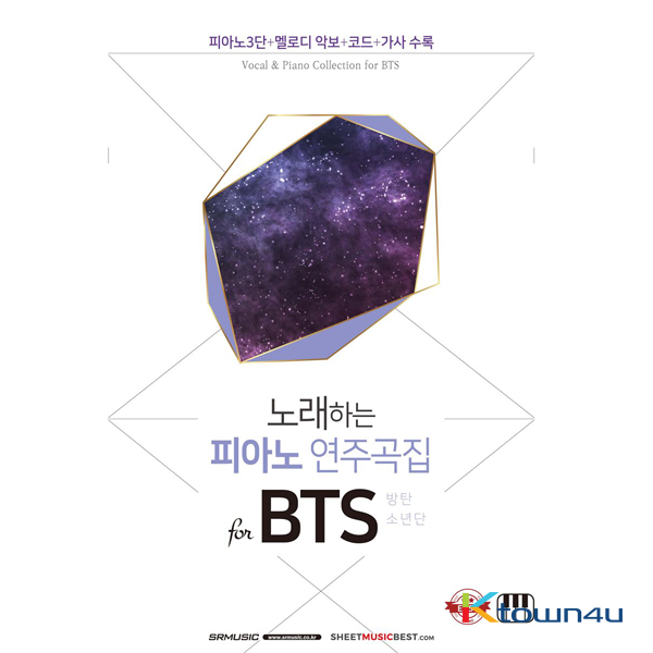 [Book] BTS - VOCAL & PIANO Collection For BTS