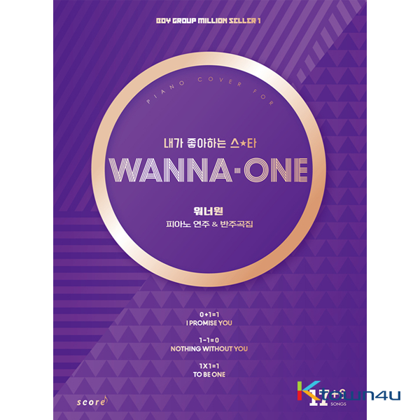 [Book] Wanna One - Wanna One a Piano Score & Accompaniment
