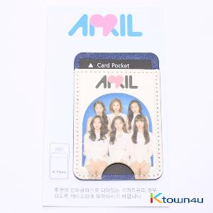APRIL - OFFICIAL INPOCKET