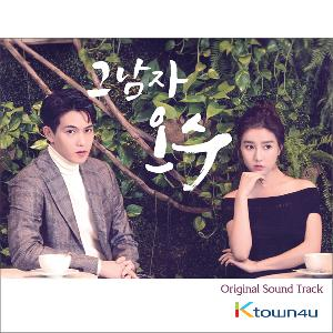 That Man Oh Soo O.S.T - OCN Drama (CNBLUE : Lee Jong Hyun, Kim So Eun)