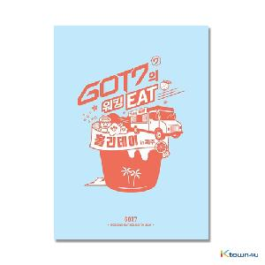 [DVD] GOT7 - GOT7 WALKING EAT HOLIDAY IN JEJU DVD
