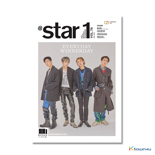 At star1 2018.07 (Cover : WINNER)