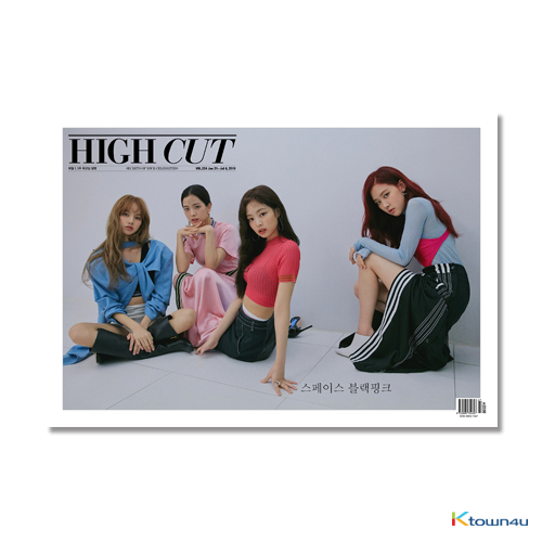 [Magazine] High Cut - Vol.224 (BLACKPINK)