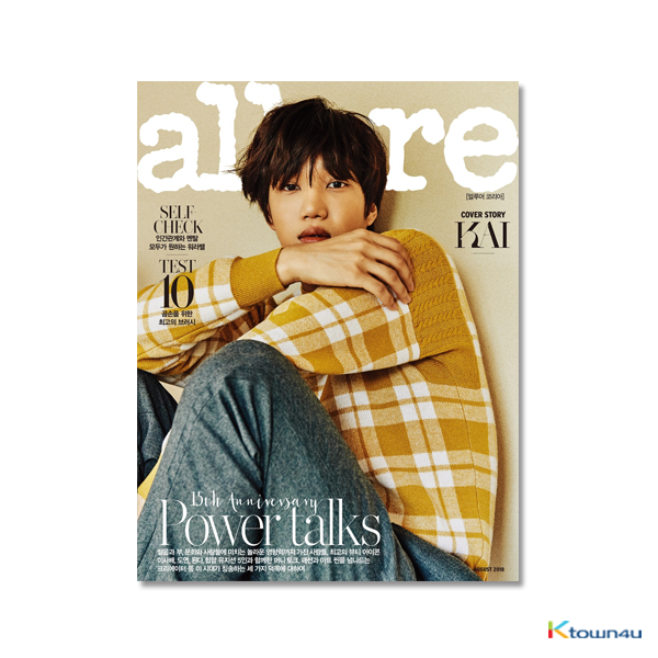 allure 2018.08 B Type (EXO : KAI)