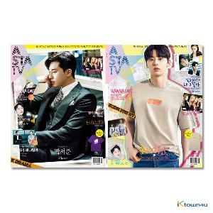 ASTA TV + Style 2018.08/09 VOL.121 3D Style Magazine (Double Cover : Wanna One 43p, Park Seo Jun 30p Contents : BLACKPINK 28p)