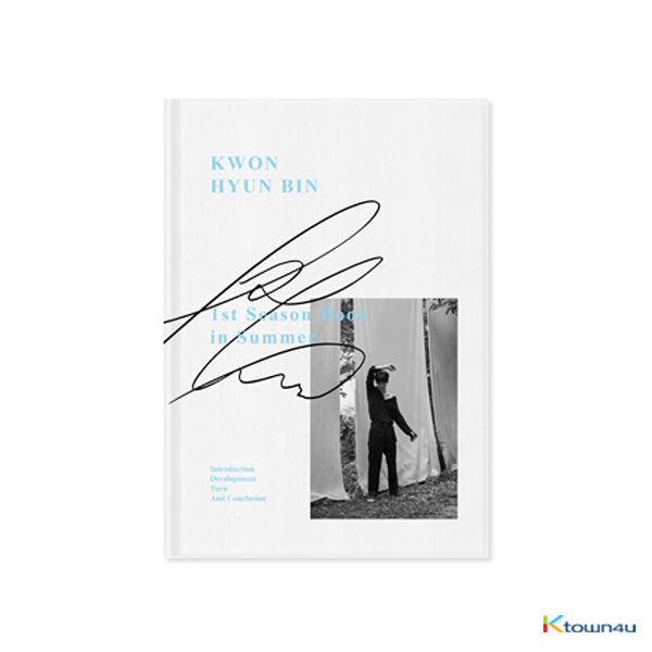 [写真集] 权玄彬 KWON HYUN BIN - 1st SEASON BOOK in SUMMER