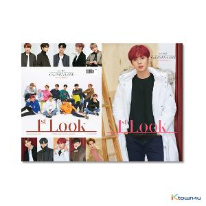[杂志] 1ST LOOK- Vol.162 (封面 : WANNA ONE / 封底 : 朴志训)