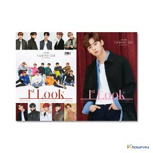 [杂志] 1ST LOOK- Vol.162 (封面 : WANNA ONE / 封底 : 黄旼泫)