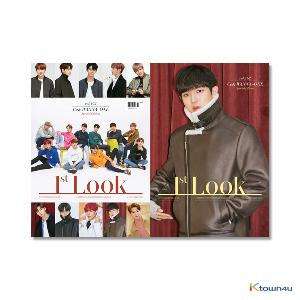 [杂志] 1ST LOOK- Vol.162 (封面 : WANNA ONE / 封底 : 金在奂)
