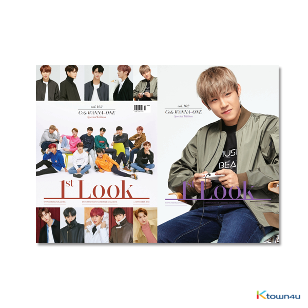 [杂志] 1ST LOOK- Vol.162 (封面 : WANNA ONE / 封底 : 朴佑镇)