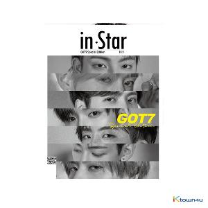 [杂志] In Star 2018.10 (GOT7 Special Edition) 特别版