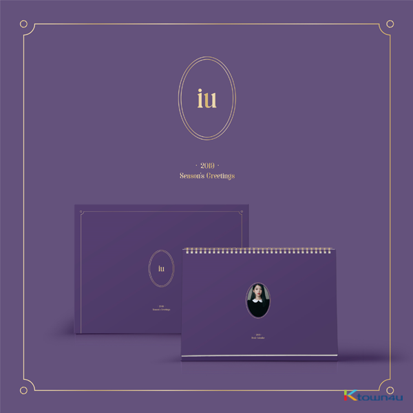 IU - 2019 SEASON'S GREETING 2019年 台历套装