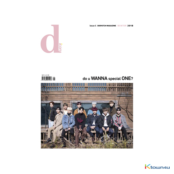 [杂志] D-icon : Vol.4 do u WANNA special ONE? [2018]