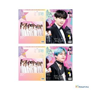 【杂志】ASTA TV + Style 2019.01 VOL.125 3D Style Magazine (双封面 : BTS 55p, IZ*ONE 41p Contents : Lee Jong Seok 14p) *封面随机